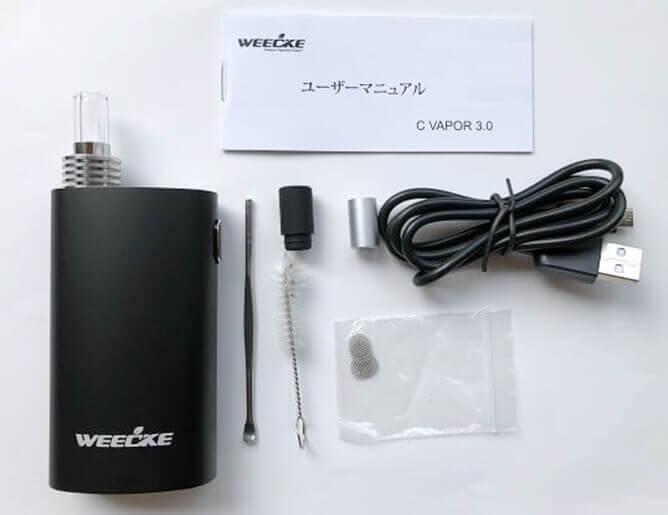 WEECKE-C-VAPOR3付属品