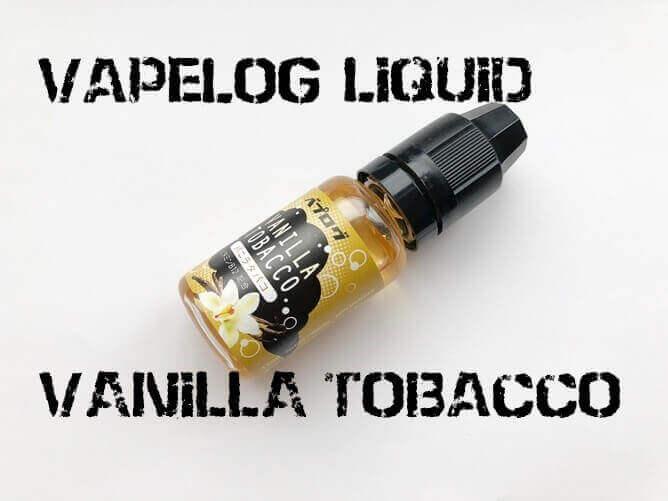 ベプログオリジナルリキッド バニラ・タバコ味