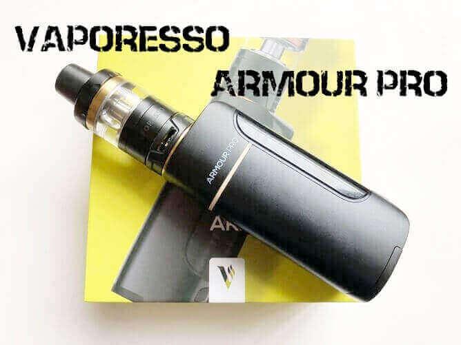 Armour Pro 本体と箱