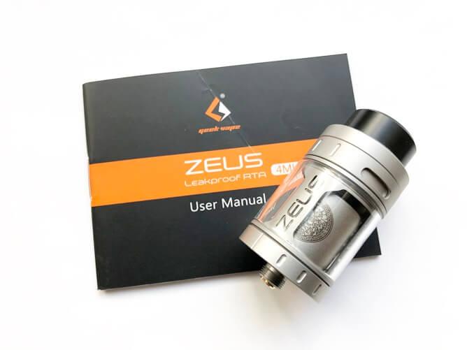 ZEUS RDA本体とユーザーマニュアル