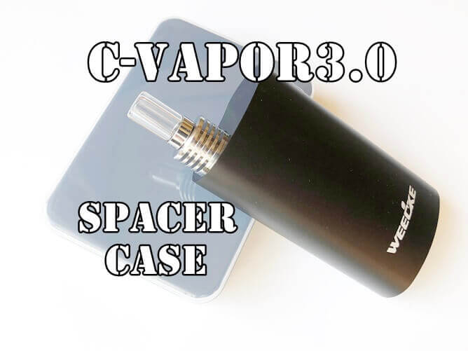C-VAPOR専用スペーサーケースアイキャッチ