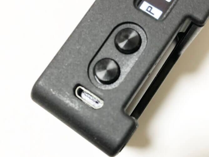 PULSE BF 80Wプラスマイナスボタン