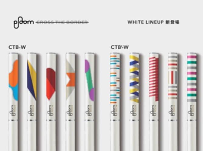 CTBシリーズ白いバッテリー(限定カラー)