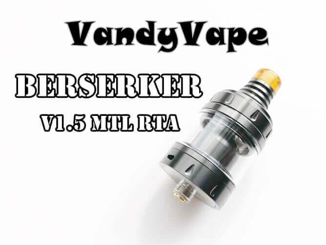 VandyVape V1.5 MTL RTA アイキャッチ
