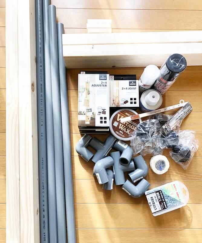 壁面収納を作る材料