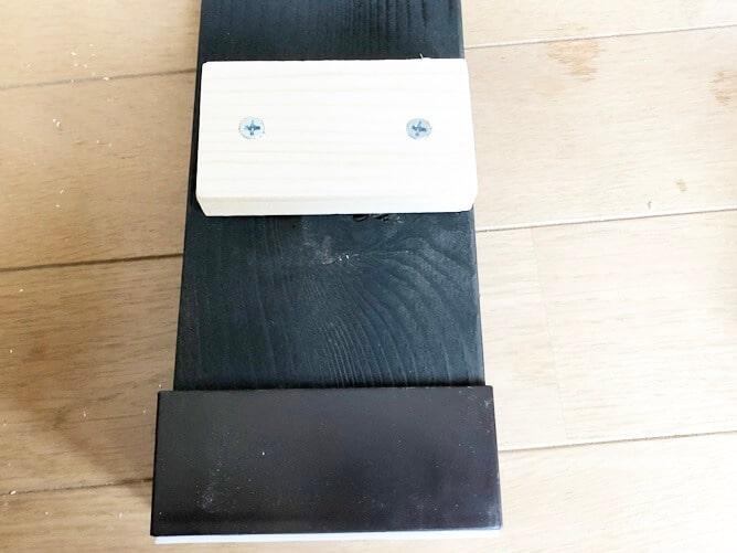 2x4材に木材を固定