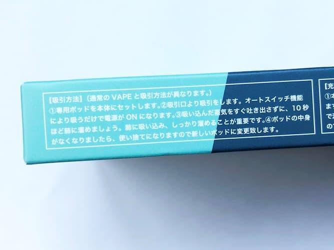 エミリ CBD スターターキット パッケージ(注意事項)