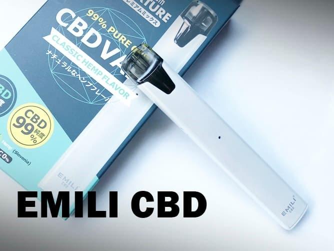 エミリ CBD スターターキットアイキャッチ