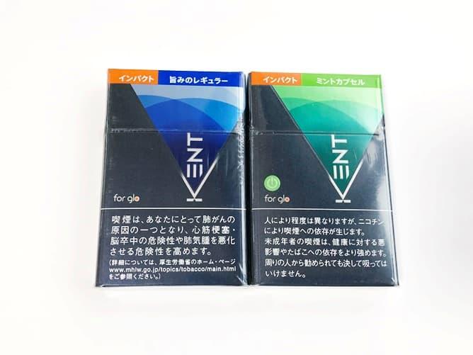 エックスレンジシリーズ(スティック2種類)パッケージ