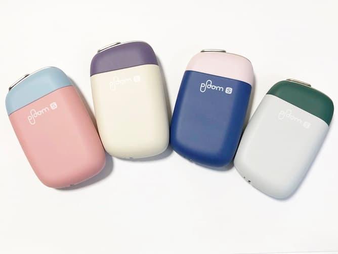 プルームエス限定カラー4種類