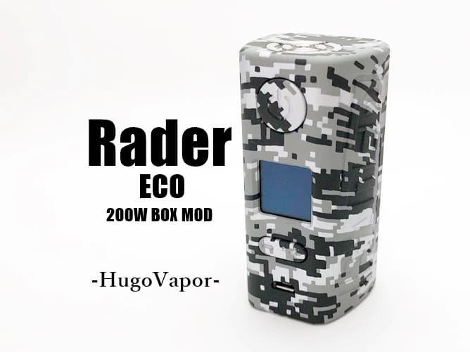 RADER CEO MODアイキャッチ