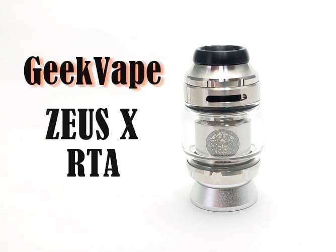 GeekVape ZEUS X RTAをレビュー!アイキャッチ