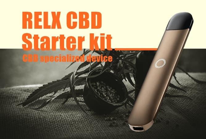 RELX CBD スターターキット(レビュー)