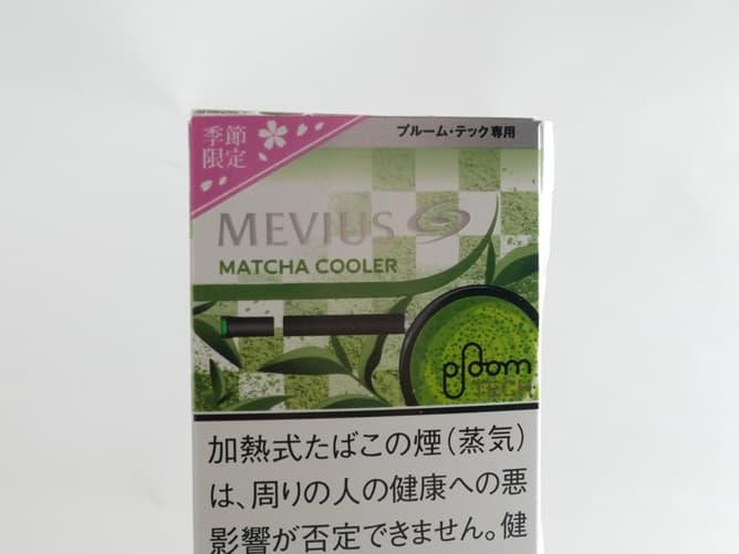 プルームテック(春限定)新フレーバー抹茶のパッケージデザイン