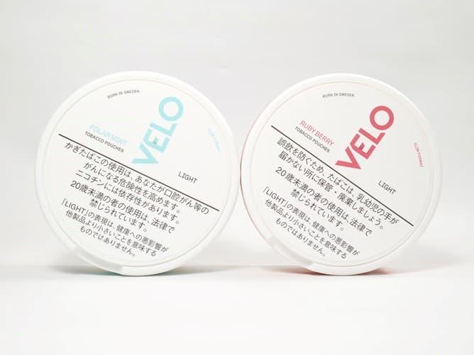 無煙たばこVELO(ベロ)2種類のパッケージ