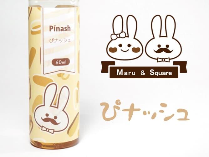 マル&すくえあ(ぴナッシュ)アイキャッチ画像