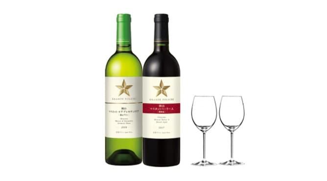 メビウスゴールドマスカット限定キャンペーン(ワイン)