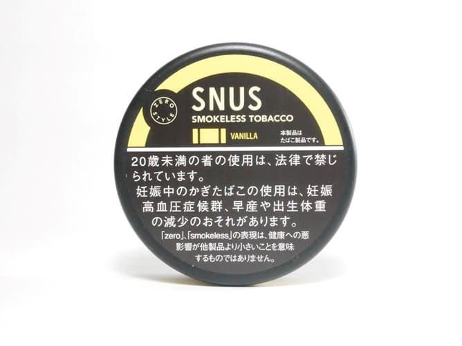 SNUS(スヌース)バニラ