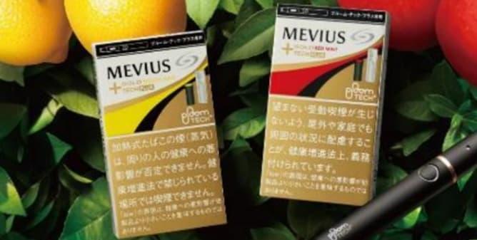 プルームテックプラス(新フレーバー)レモン&アップル