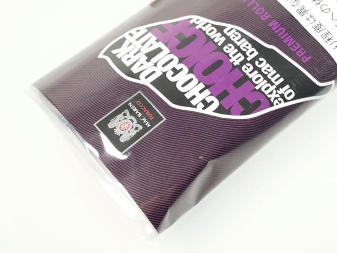 チョイス・ダークチョコレートのパウチ(紫色)