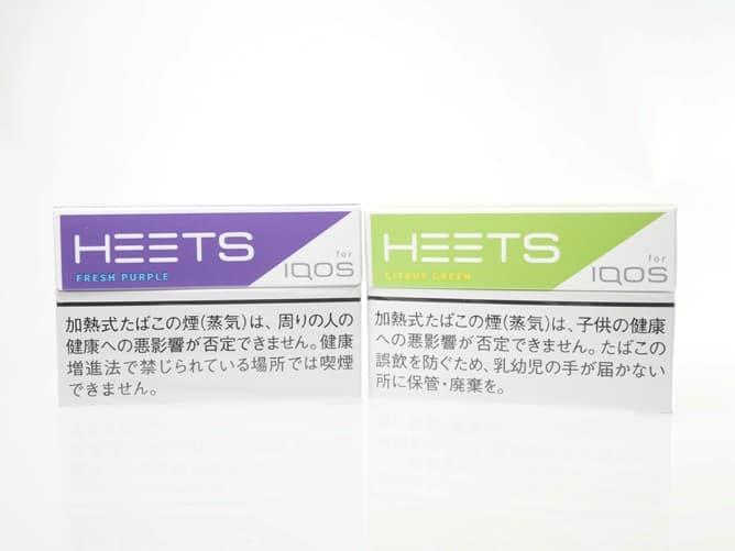 アイコス ヒーツ 2種類のパッケージ