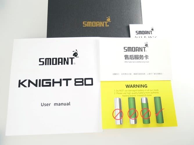 KNIGHT80 ユーザーマニュアル