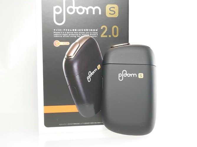 プルームエス2.0とパッケージ