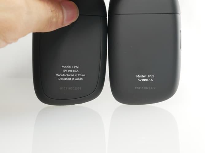 プルームエス2.0(旧型と比較)