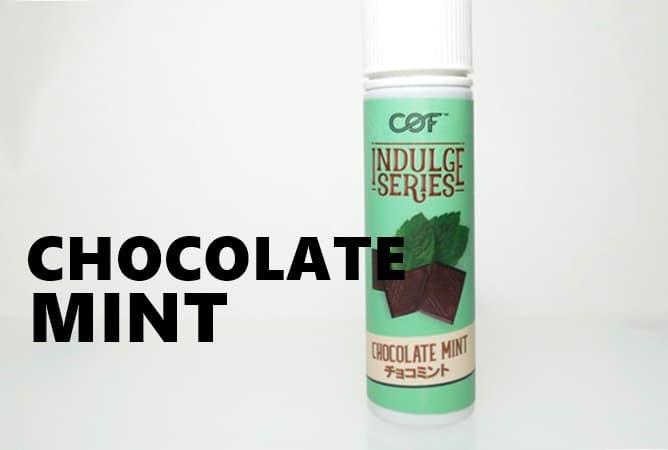 COF チョコレートミント(アイキャッチ画像)