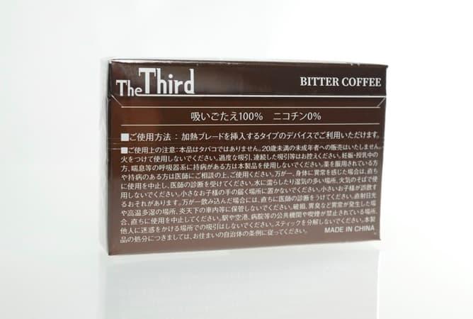 The Thirdスティック(注意書き)