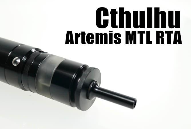 アルテミスRTA(アイキャッチ画像)