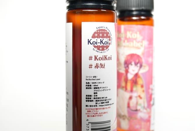 koi-koiリキッド(赤短)