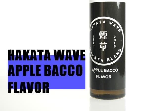 HAKATA WAVE アップルバッコ(アイキャッチ画像)