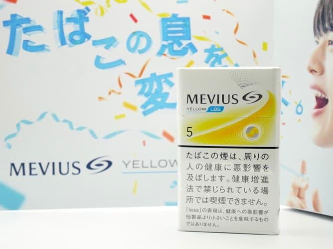 MEVIUS(LBSイエロー)パッケージ