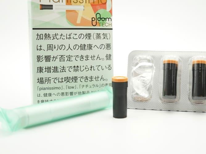 プルームテック アプリコット&キューカンバー カプセルの香り