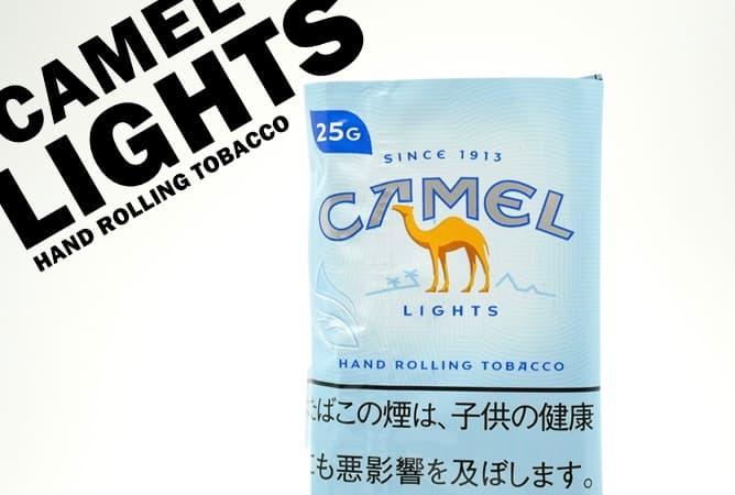 CAMEL LIGHTS(キャメル・ライト)シャグ レビュー