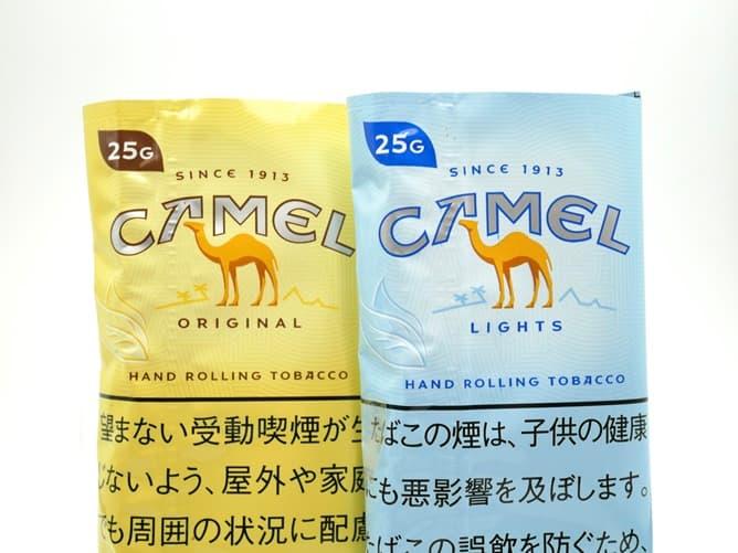 CAMEL LIGHTS(キャメル・ライト/オリジナル)シャグ
