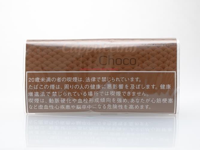 手巻きタバコ葉 カプチーノチョコ シャグ