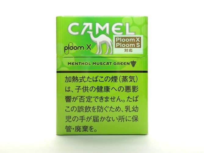Ploom X(プルームエックス)専用フレーバー キャメル・メンソール・マスカット・グリーンを吸ってみた
