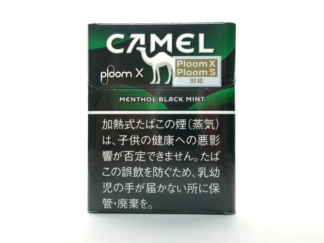 Ploom X(プルームエックス)専用フレーバー キャメル・メンソール・ブラックミントを吸ってみた