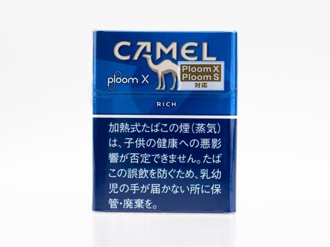 PloomXの新フレーバー(キャメル・リッチ)