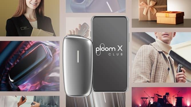 新型プルームXの特徴