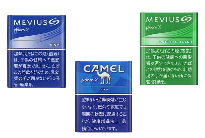 プルームXのNEWフレーバー3種類