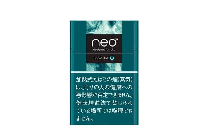 グロープロ/ナノ用フレーバー neoネオ・ブースト・ミント・プラ ス・スティック