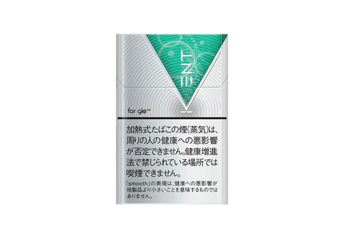 グロープロ/ナノ用フレーバー KENTケント・ネオスティック ・スムース・フレッシュ