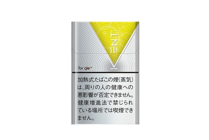 グロープロ/ナノ用フレーバー KENTケント・ネオスティック ・シトラス・フレッシュ