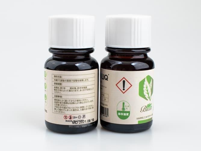 ニコバコベース液 AとBの保存期間