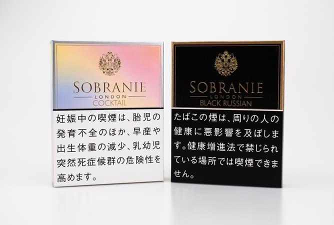 高級タバコ SOBRANIE(ソブラニー)が復活!カクテルとブラック・ロシアン2種類をレビュー